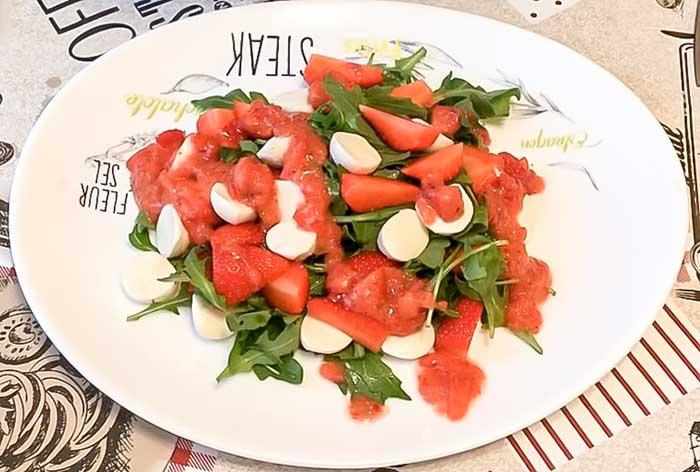 Салат из клубники с моцареллой и рукколой