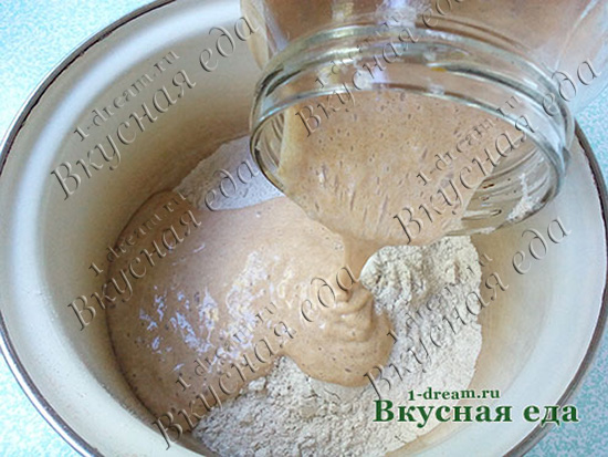 Добавить ржаную закваску для хлеба