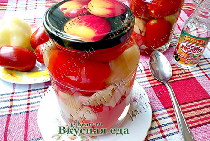 Сладкие маринованные помидоры на зиму -в банках-рецепт с фото