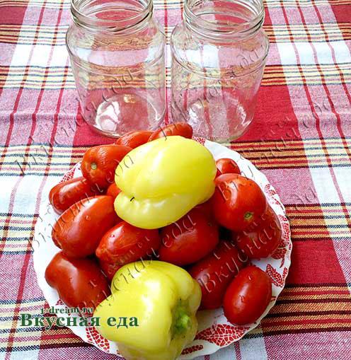 Помидоры и перец для маринования