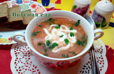 Суп на курином бульоне с вермишелью и помидорами