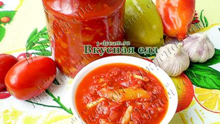 Лечо из болгарского перца с луком-рецепт с фото