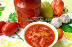 Лечо из болгарского перца с луком