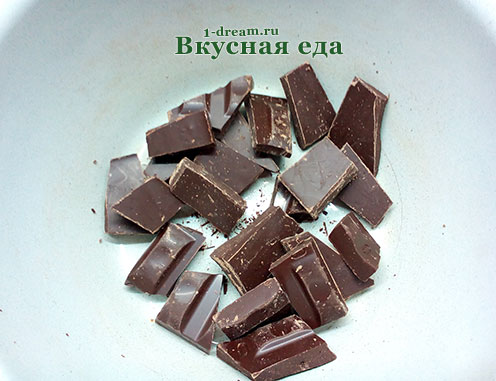 Шоколад для вишневого кекса