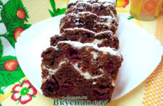 Мраморный кекс с вишней