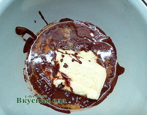 Шоколад  и масло