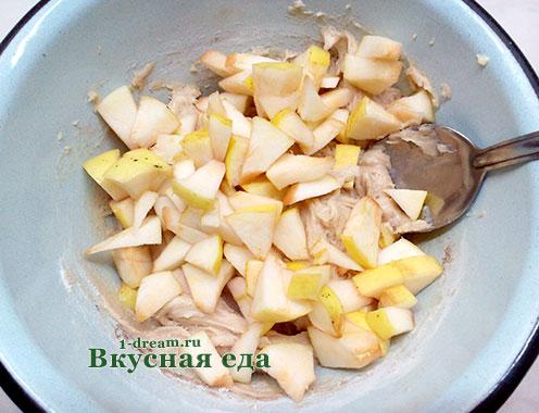 Тесто для печенья с яблоками