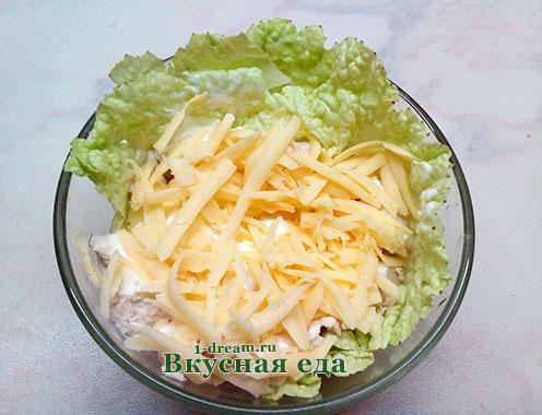 Слой сыра для салата с виноградом и курицей