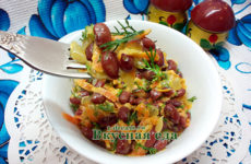 Салат из красной фасоли с морковью и луком