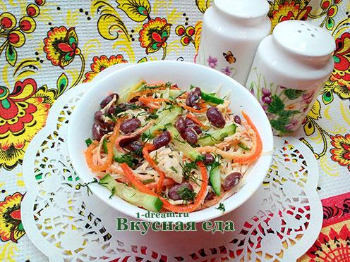Салат из корейской моркови и фасоли с курицей