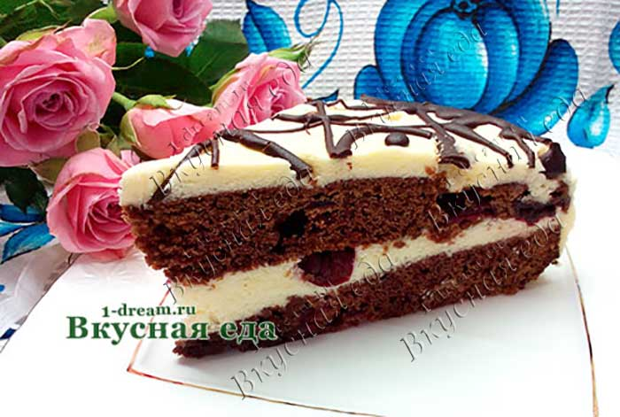 Шоколадный торт с вишней готов