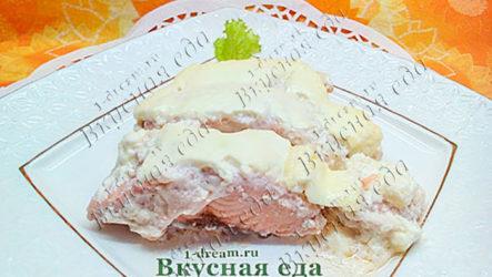 Горбуша в сметане-рецепт с фото