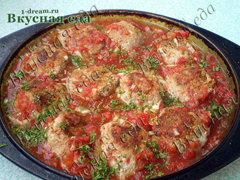 Тефтели в томатном соусе рецепт