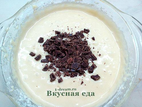 Добавить шоколад в тесто для кекса на кефире