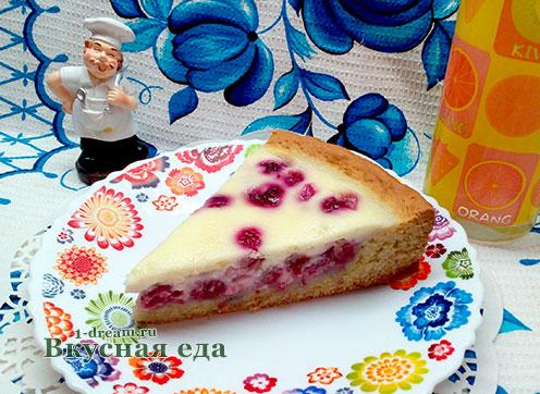 Рецепт пирога с малиной с фото