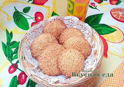 Печенье из кунжута вкусное