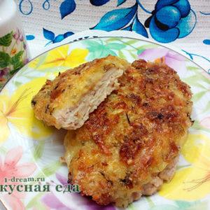Куриное филе запеченное в духовке под хлебной корочкой