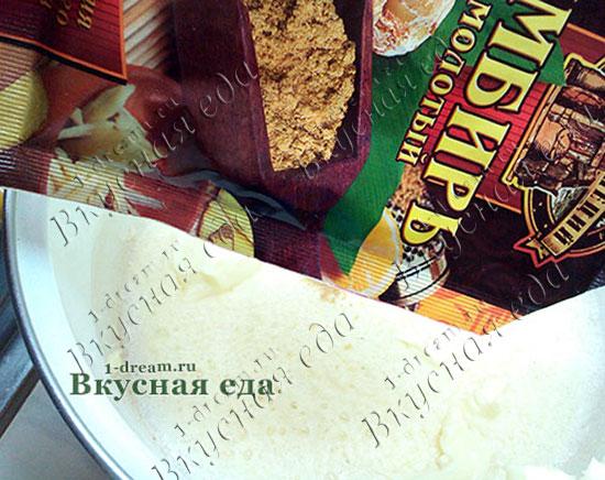 Имбирь в тесто для штоллена