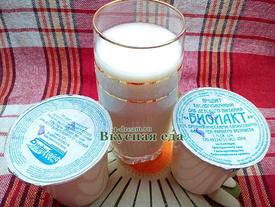 Домашний кефир - рецепт биолакта и бифилайфа