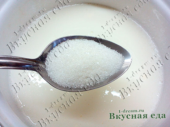 Сахар для блинов на кислом молоке