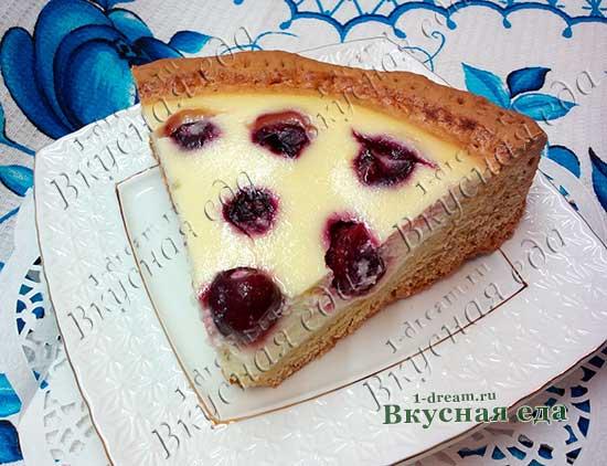 Пирог с творогом и вишней рецепт
