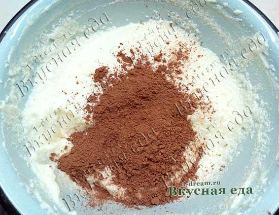 В масляный крем положить какао