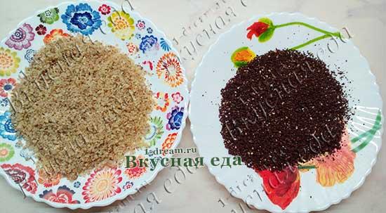 Грецкие орехи и шоколад для торта