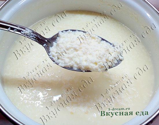 Молоко свернулось для сыра