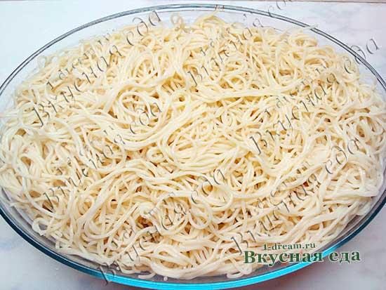2 слой макарон в запеканке