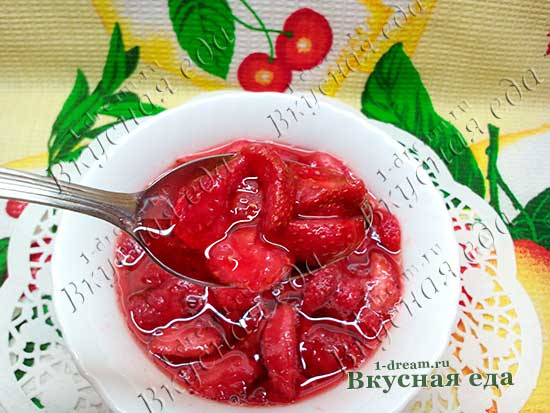Клубничное варенье без варки ягод