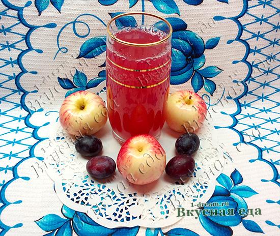 Компот из сливы и яблок по рецепту