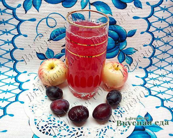 Рецепт компота из яблок и сливы