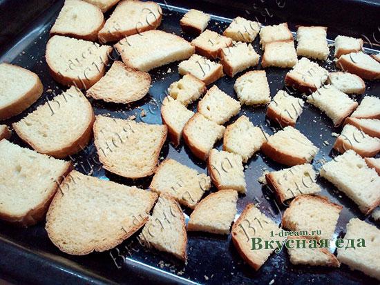 Сухари вынимаем из духовки
