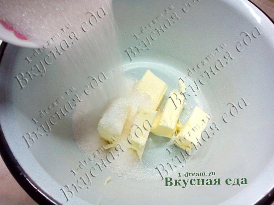 Сахар и масло для медового торта