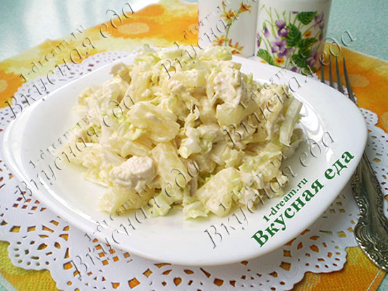 салата курицей ананасами рецепт фото и с с
