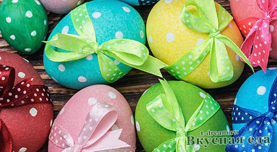 Красим яйца на Пасху красителями