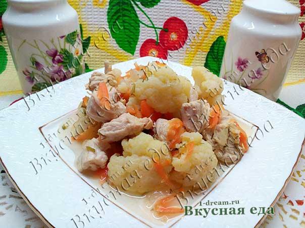 Тушеная цветная капуста с курицей