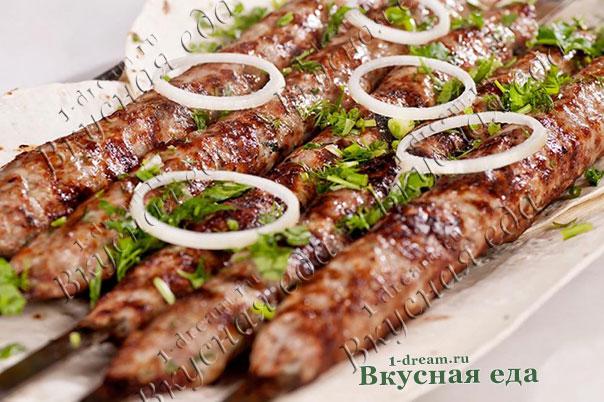 Рецепт люля-кебаба на мангале с фото