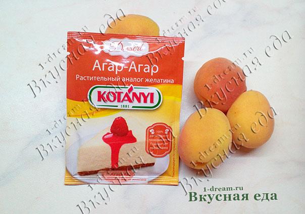 Агар-агар для джема из абрикосов