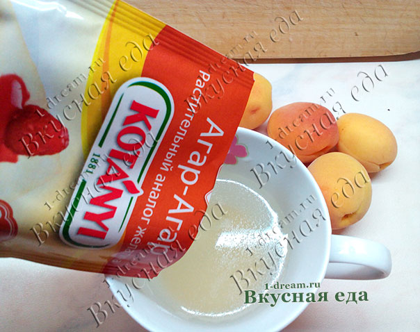 Агар-агар- для абрикосового джема