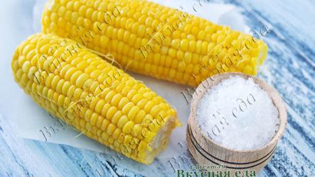 Кукуруза вареная в молоке