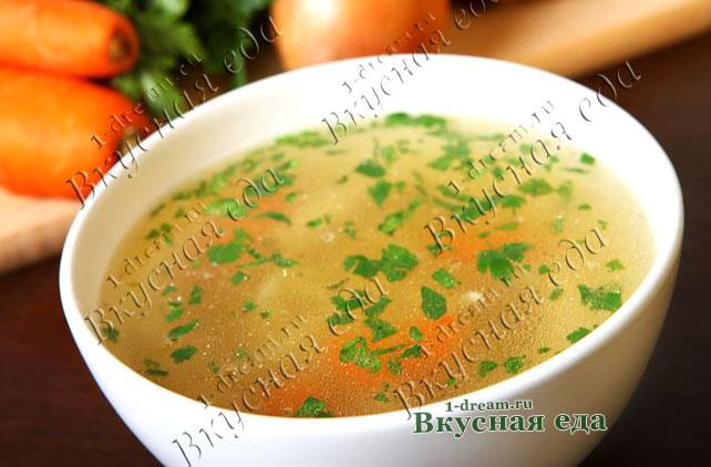 Рецепт овощного бульона