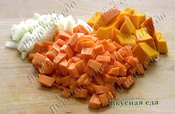 нарезать овощи для супа-пюре из тыквы