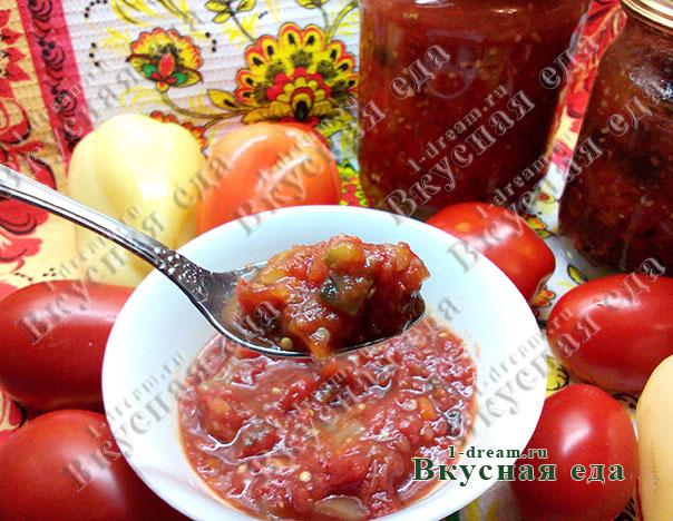 Закуска из баклажанов и помидоров на зиму без стерилизации