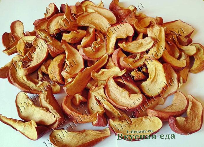 Сушеные яблоки для компота