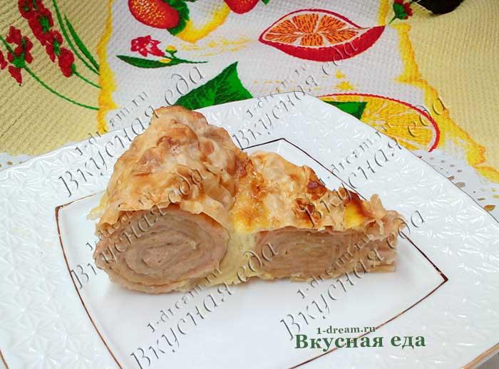 Пирог из лаваша с фаршем готов