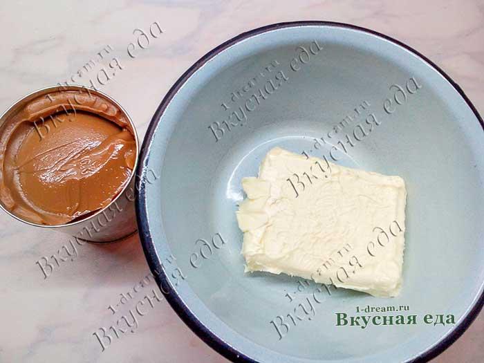 Для крема