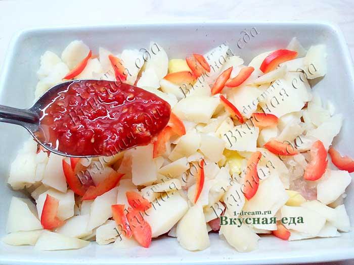 Полить помидорной заправкой