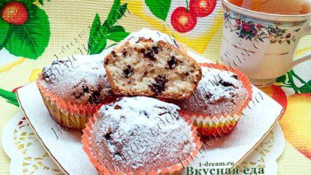 Сливочный кекс Пломбир с кусочками шоколада