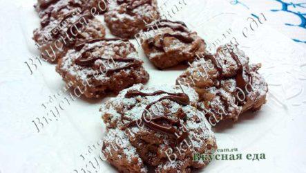 Хрустящее шоколадное печенье с орехами
